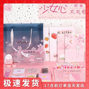 文具套装礼盒韩国少女心创意学习用品精美大礼包初中高中学生礼物图片