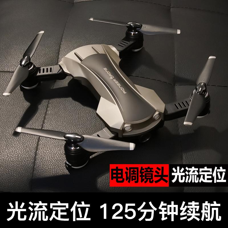[顺鹏玩具电动,亚博备用网址飞机]折叠耐摔无人机高清专业航拍电调摄像头月销量83件仅售398元