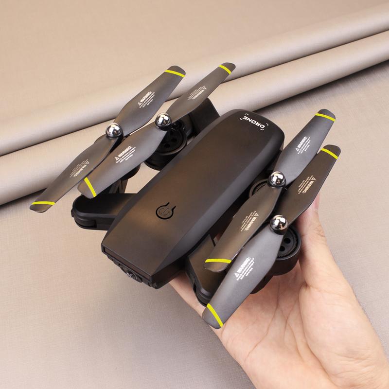 [顺鹏玩具电动,遥控飞机]折叠无人机航拍高清专业超长续航飞行器月销量32件仅售148元