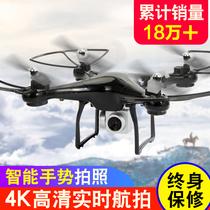 无人机航拍4k高清专业小型小学生儿童迷你玩具四轴飞行器遥控飞机