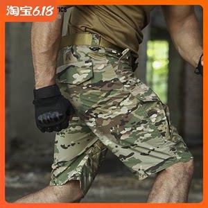 夏季薄款执政官战术短裤五分男速干迷彩特种兵作训服工装户外军迷