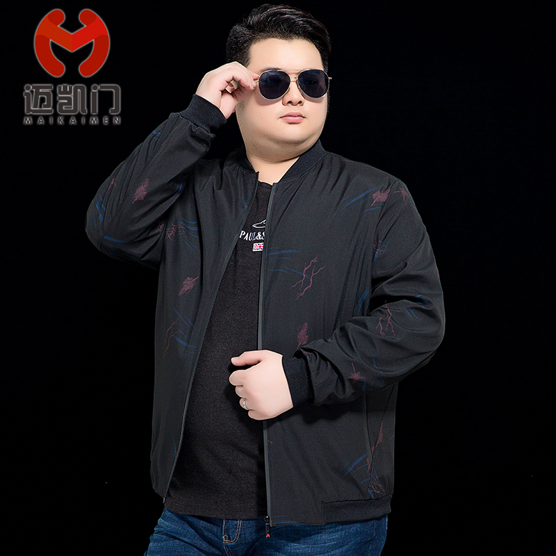 Middle aged mens fat plus size jacket