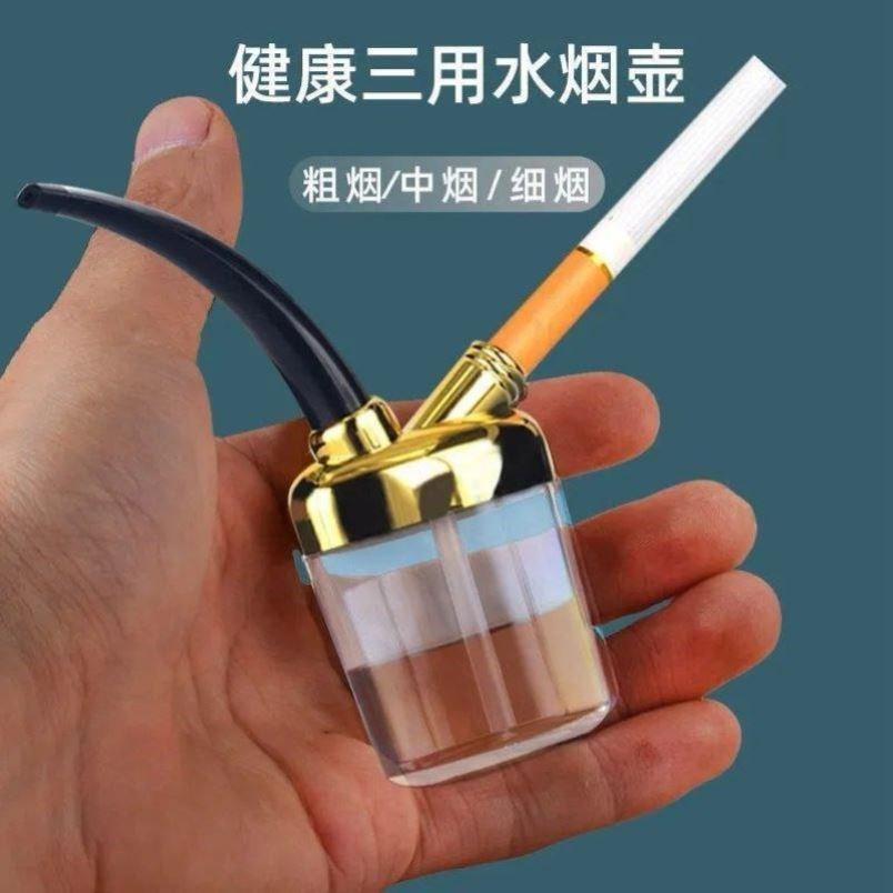 Наборы для курящих Артикул 642732213989