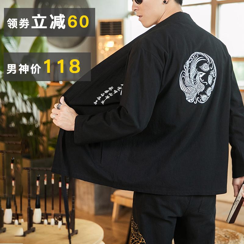 秋季新款中国风男士古风开衫汉服古装飘逸刺绣休闲薄款宽松外套124.60元包邮