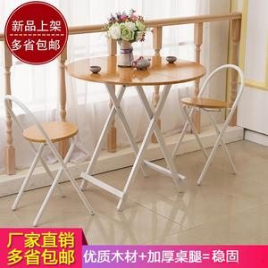 家用折叠桌便携简易吃饭桌子现代简约圆桌欧式小户型圆形实木餐桌