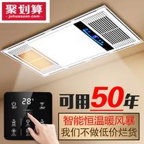 灯浴室卫生间暖风机led风暖集成吊顶嵌入式多功能五合一小米浴霸