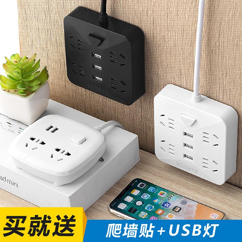 桌边面方形插座家用接线板多用功能带USB安全门插座插排插线板