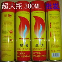 充气打火机丁烷气体380ML通用高纯度液体大容量装防风焊抢专用气