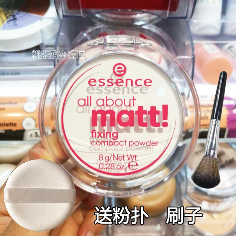 现货德国essence粉饼定妆散粉about matt控油蜜粉哑光半透明粉饼