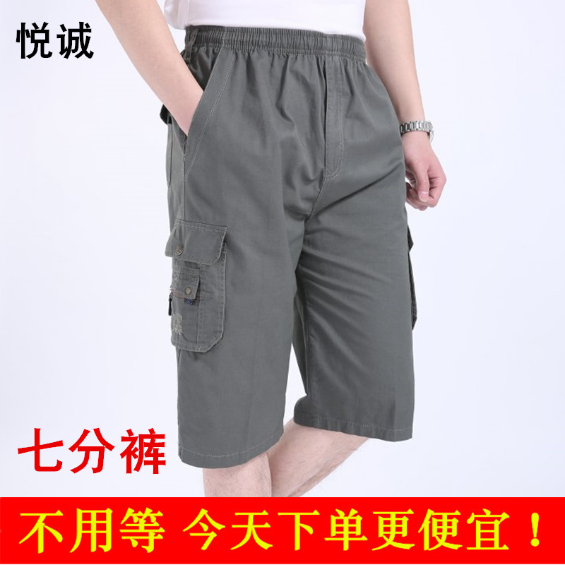 Loss momentum middle age Capris mens pure cotton summer casual pants pants pants loose fathers beach pants