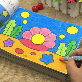 幼儿园宝宝学画画书 儿童涂色本2-3-4-5-6岁启蒙绘画册小孩填色本