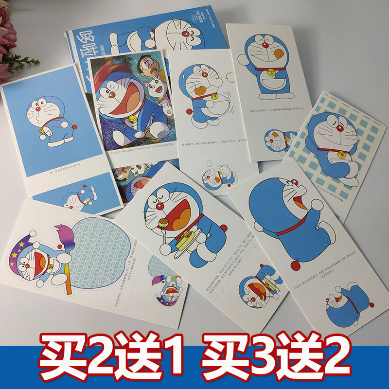 Открытки / Поздравительные открытки Артикул 586192003887