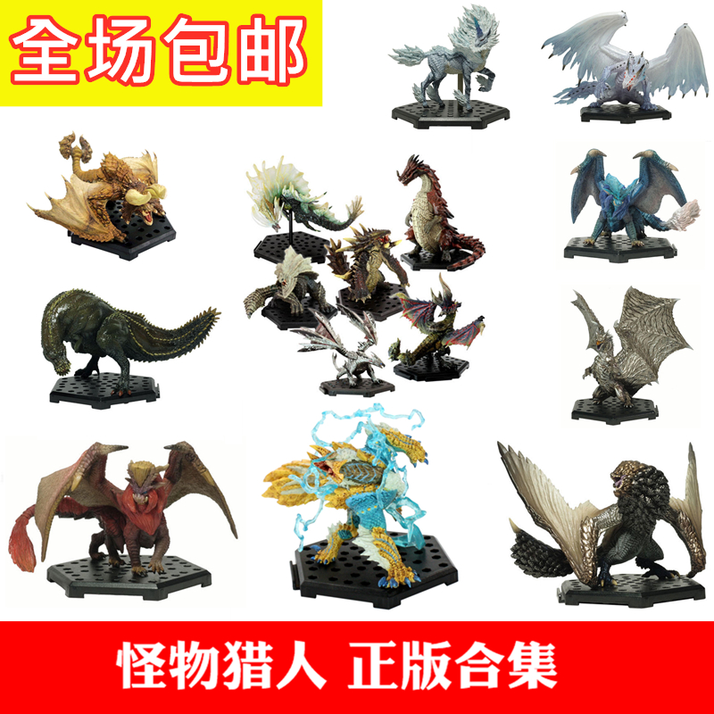 Capcom Monster Hunter world ice field kill Dragon Steel Dragon light dragon genuine hand made egg package