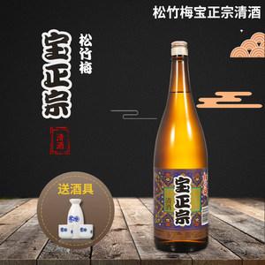 日本大米酿造宝酒造松竹梅酒具清酒