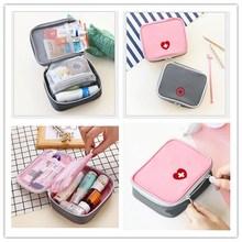 醫藥包急救包應急包小物件藥品收納包 出差旅行心形可愛便攜式 韓版