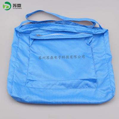 Anti-static dust-free bag, dust-free clothing bag, dust-free backpack, dust-free storage bag, double-layer zipper three-dimensional storage bag