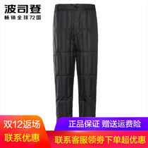 Beauchamp down pants male thickening warm winter pants wear underwear in winter wear pants old and middle-aged new father