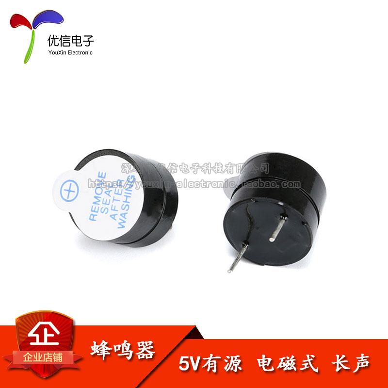 5V существует источник сигнал устройство электромагнитный стиль (SOT пластик трубка долго звук )