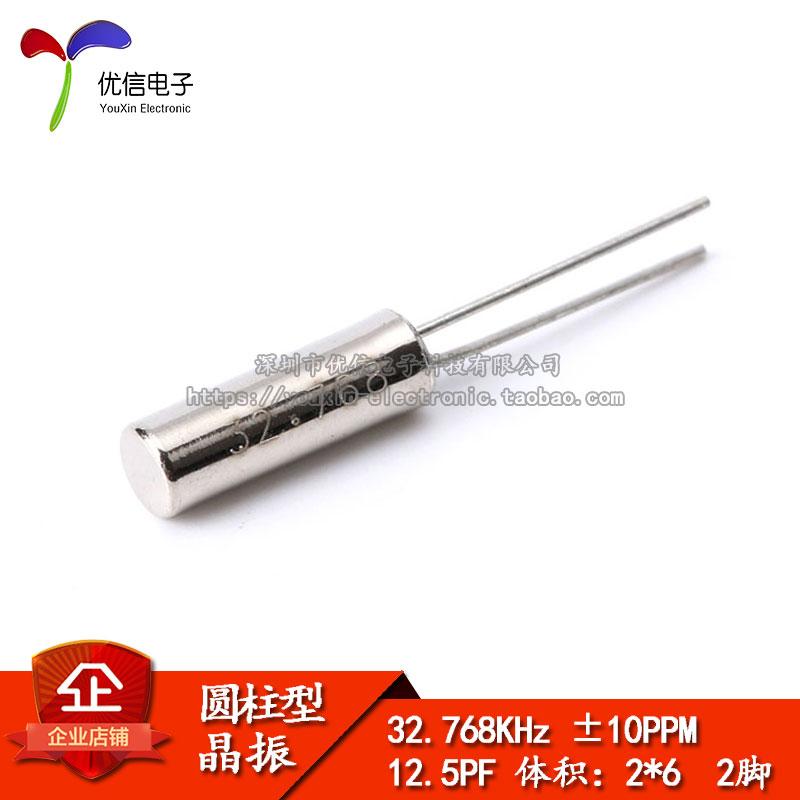 Цилиндрический 2 * 6 мм(32.768KHz)Кварцевый кристалл 32768 без Кристаллический источник (10 только )