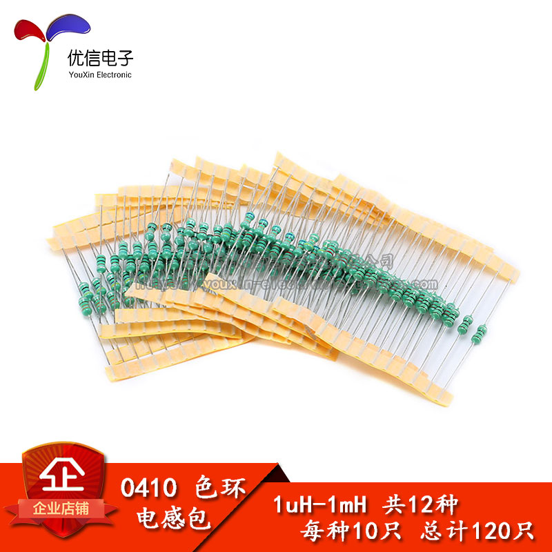 1/2W 0410 кольцо электричество смысл пакет 1uH-1mH в целом 12 семена каждый семена 10 только
