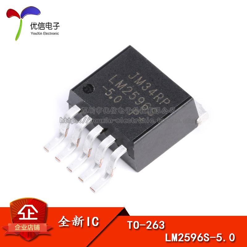 Патч TO-263-6 LM2596S-5.0 Цепь регулятора 5 В(Понижающий)