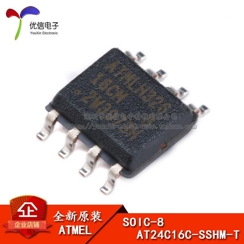 В оригинальной упаковке оригинал Патч AT24C16C-SSHM-T EEPROM 16Kbit 8-бит 1MHz I2C