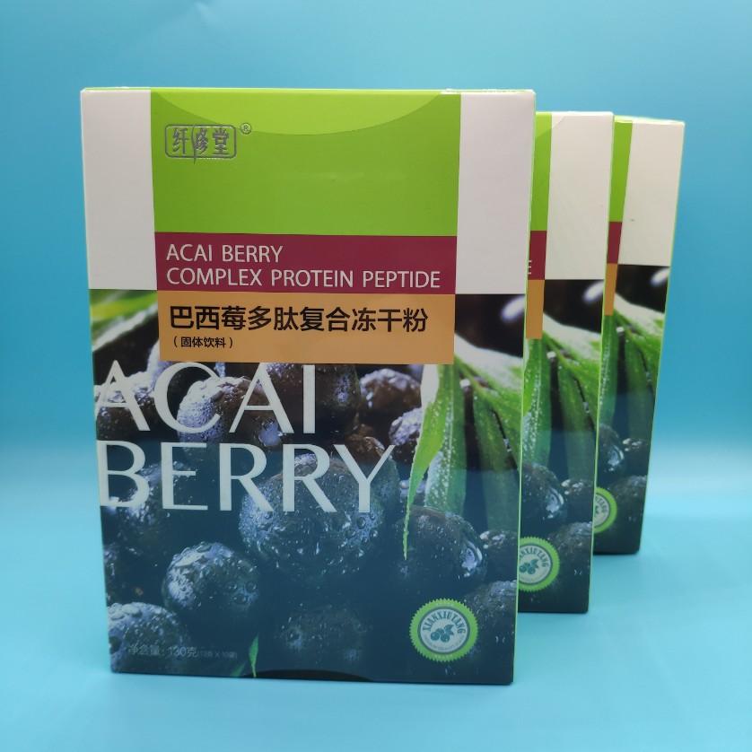 纤修堂复合果蔬酵素粉 台湾综合果蔬孝素天 巴西莓多肽复合冻干粉