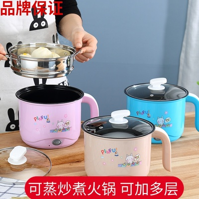 Small steamer, mini steamer, travel pot, multifunctional household, portable, small soup, electric cooking dormitory small electric pot