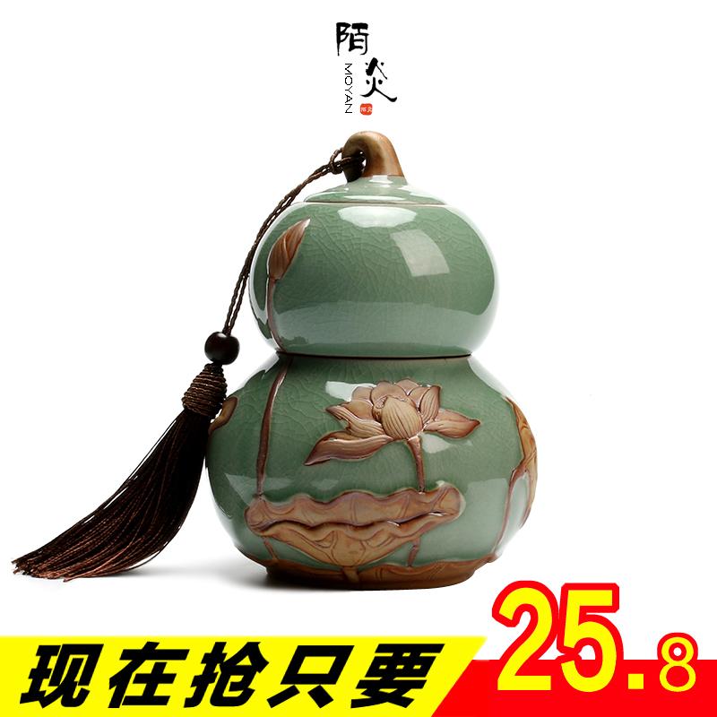 Улица воспаление гэяао чайница керамика разводья льда фиолетовый большой размер грубый керамика печать хранение бак ретро генерал Er чай коробка