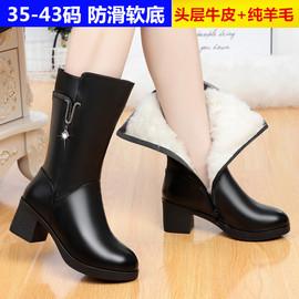 冬季蜘蛛王女靴羊毛中筒靴新款真皮棉皮鞋女低跟粗跟加绒妈妈棉靴