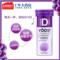 Voost维生素D泡腾片10片补充维生素D多种成人维他命D澳洲进口CW