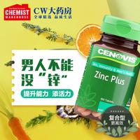 Cenovis Complex Vitality Цинковые таблетки 25 мг 150 таблеток Дополнительные витамины цинка Aussie CW
