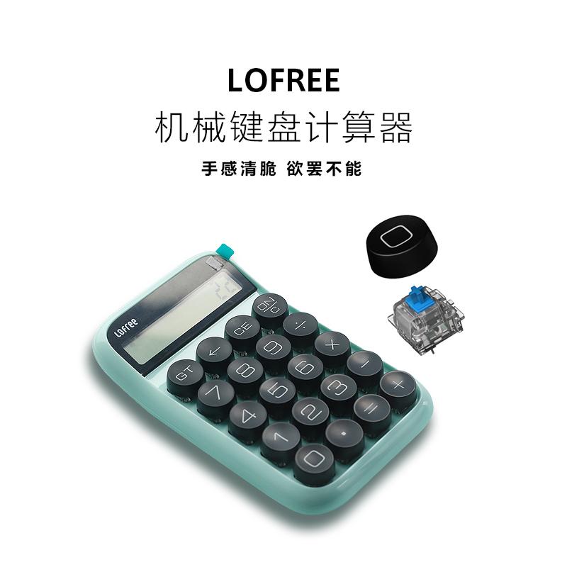 Калькуляторы Артикул 585223336968