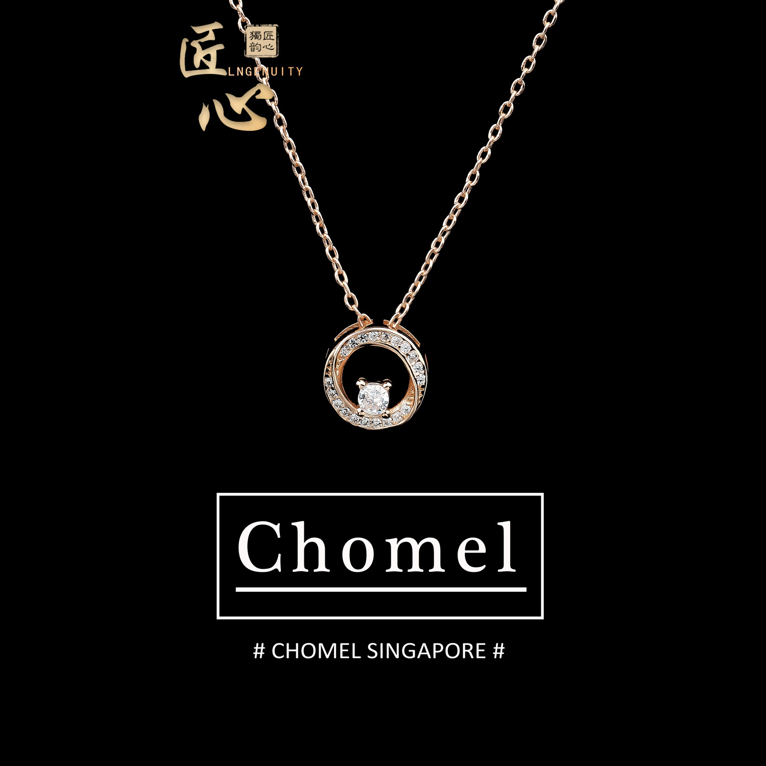 Singapore chomel niche brand design Necklace womens fashion creativity Mobius ring diamond personalized clavicle chain