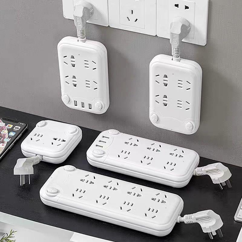 插座板USB多功能充电排插插线板插头转换器多孔接线板电源插排16