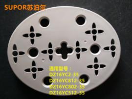 苏泊尔炖锅16YC2-35DZ16YC802塑料垫板DZ16YC812支架原装包配件邮