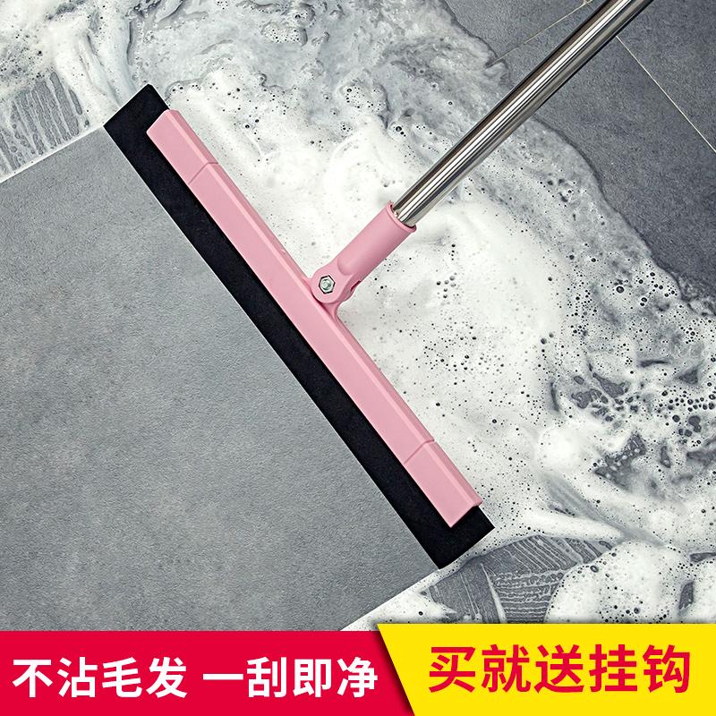14.80元包邮魔法扫把家用扫水魔术扫帚扫头发神器卫生间地板刮水器玻璃刮地刮
