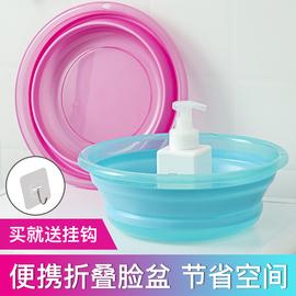 日本折叠盆便携式旅行压缩水盆家用旅游多功能可折硅胶塑料洗脸盆