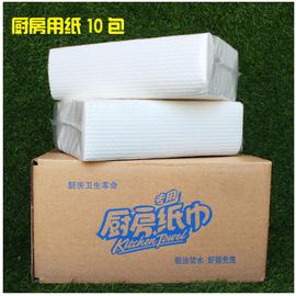 厨房用纸抽取式吸油吸水擦手料理纸整箱10包批  发包邮 厨房纸巾