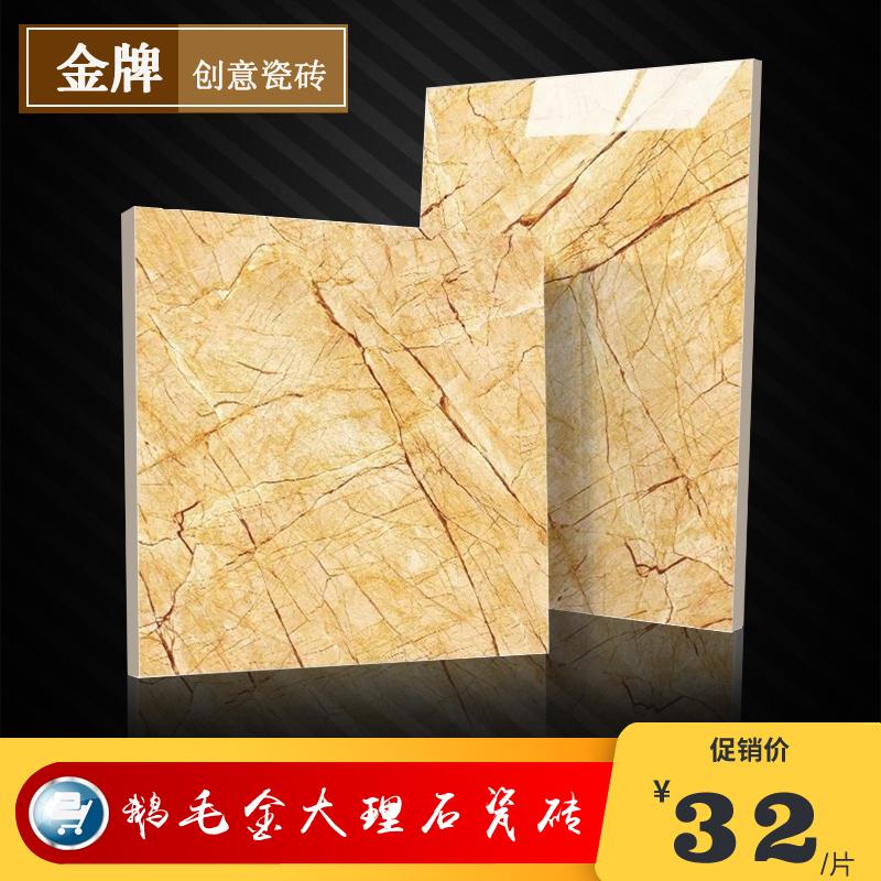 Керамическая плитка для пола Артикул 570762501731