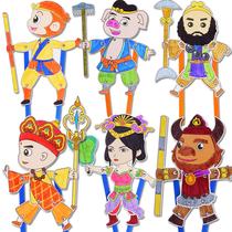 皮影戏手工diy卡通人物材料包幼儿园儿童创意拼装玩具亲子手工品