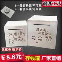 网红同款密码箱儿童礼物365天不锈钢存钱罐只进不出储蓄箱不可取