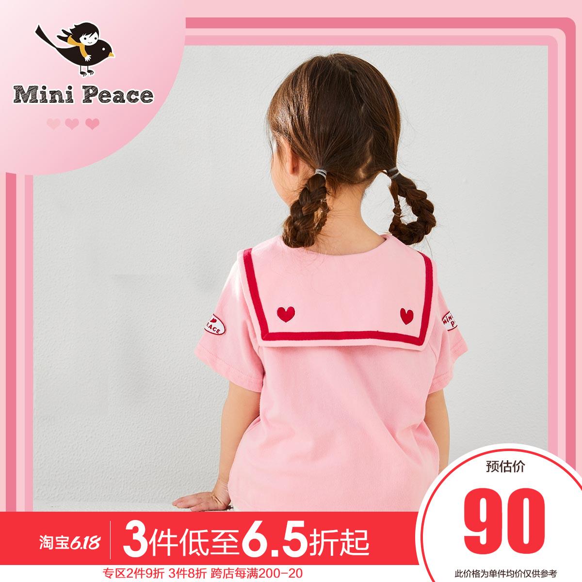 minipeace童装女童短袖T恤学院风宝宝海军领上衣2020新款