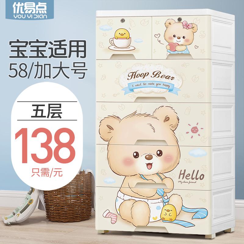 Шкафы для хранения Артикул 602168138687