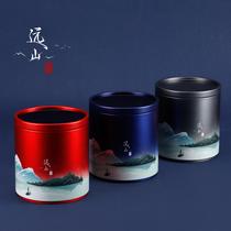 英红九号茶叶罐大号250g古树红茶铁罐密封罐碎银子包装罐空罐铁盒