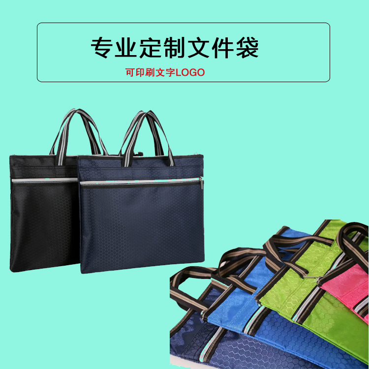 Large capacity portable briefcase B4 document bag A4 Oxford cloth information conference bag training class schoolbag printing logo