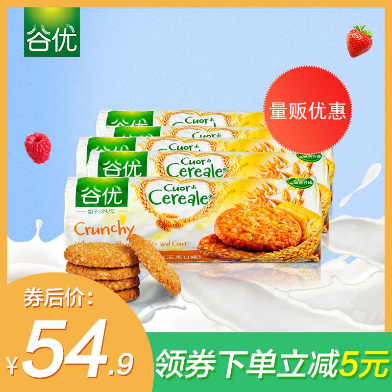谷优西班牙进口高纤维燕麦饼干(玉米口味)5包组合 全麦粗粮零食