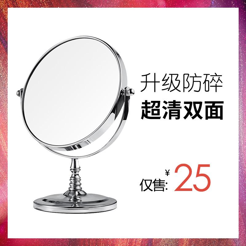 汉九宫台式结婚放大镜高清桌面镜子