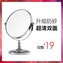 汉九宫化妆镜台式公主镜桌面镜子结婚放大镜高清大号双面美妆