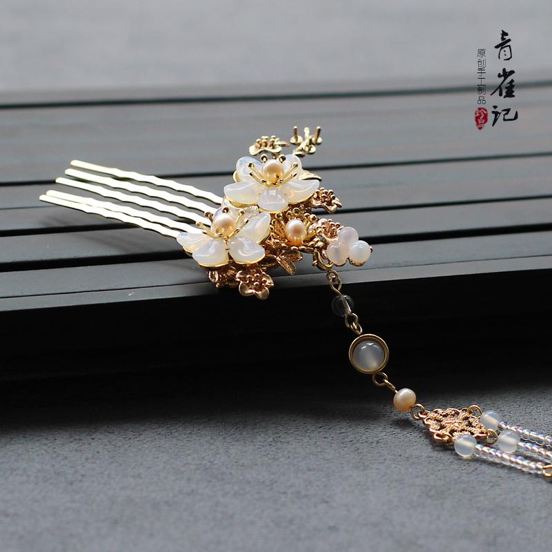 包邮青雀记手工制作古风汉服花瓣发梳